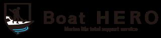 BoatHero アニバーサリークルーズ